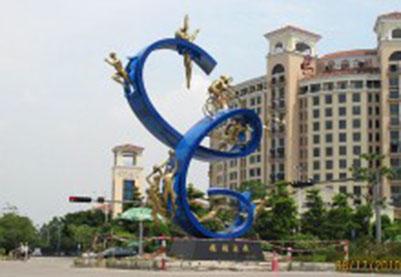 番禺迎亚运大型城市雕塑《超越自我》