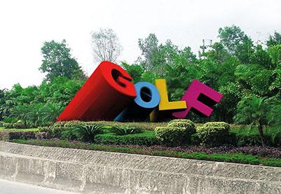 企业雕塑-GOLF英文字雕塑