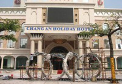 企业雕塑:酒店门口不锈钢雕塑